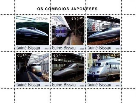 Guinea-Bissau - Japanese Trains - 6 Stamp Sheet GB3234