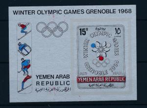 [34060] Yemen 1967 Olympic Games Grenoble silver coloured Imperf. Sheet MNH