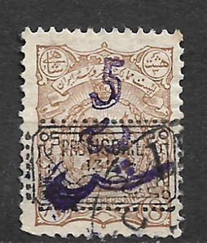 COLLECTION LOT #430 IRAN # 206 1902 CV= $100