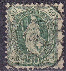 Switzerland #96 Used  CV $50.00 (S10441)