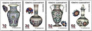 TURKEY 2016 - OFFICIAL POSTAGE STAMPS THEMED TILES, ART
