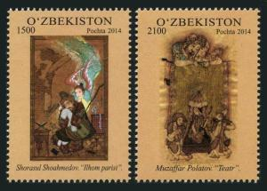 Uzbekistan 747-748,MNH. Paintings 2014,by Shorasul Shoahmedov,Muzaffar Polatov.