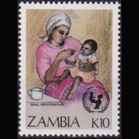 ZAMBIA 1988 - Scott# 443 Child Survival 10k NH