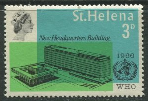 STAMP STATION PERTH St Helena #190 WHO 1966 MNH