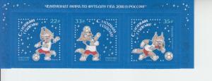 2017 Russia New Years Soccer World Cup Mascot S3 (Scott 7881) MNH