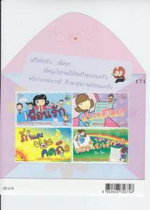 2013 Thailand - Letter Writing Week SS (Scott 2781-84a) MNH