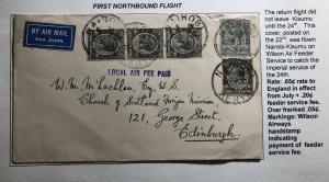1931 Nairobi Kenya First NorthBound Flight Cover FFC To Edinburgh Scotland