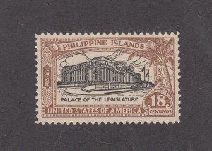 Philippines Scott #322 MNH