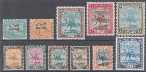 Sudan Sc 2/50 MLH. 1897-1940 issues, 11 different singles, F-VF