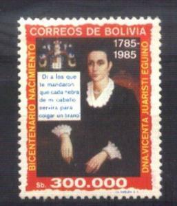 BOLIVIA 1985,JUARISTI EQUINO,YV 660 Mi 1030 MNH