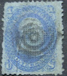 U. S. 86 Used FVF SCV$575.00 E Grill
