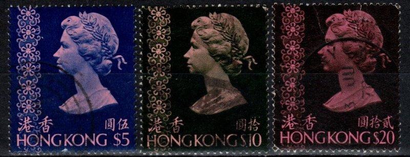 Hong Kong #286-8 F-VF Used CV $29.50 (X2097)