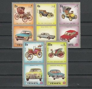 Yemen MNH 1180-4 Pairs Antique & Modern Cars 1970