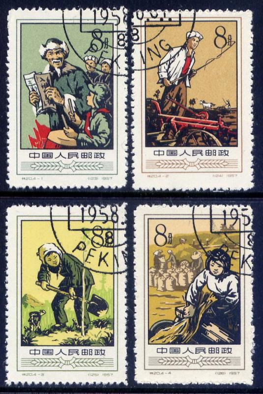 CHINA PRC Sc#330-3 1957 S20 Agriculture CTO