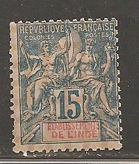 French India  SC  7  Mint  Hinged