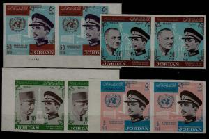 Jordan 523-23C MNH imperf.pairs King Hussein