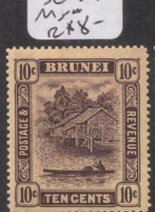 Brunei SG 42a MNH (8dep)