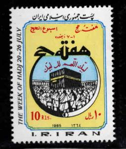 IRAN Scott 2191 MNH** 1985 stamp