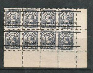 Newfoundland #75 - #77 Mint Corner Block Of Eight Showing All Three Types