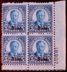 U.S. 674 Mint Pblk/4 FVF SCV$300.00 Nebr.