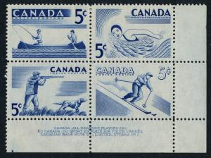 Canada 368a BR Block Plate 1 MNH Recreational Sports, Skiing, Hunting, Dog