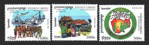 Cambodia. 1999. 1987-89. 46 years of independence, ship, plane. MNH.