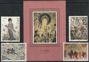 PEOP. REP. OF CHINA  2407-2411, WALL PAINTINGS, INCL. SS. MINT, NH. F-VF. (84)
