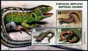 HERRICKSTAMP NEW ISSUES BELARUS Lizards & Snakes S/S