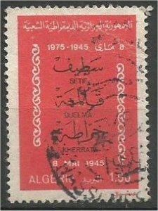 ALGERIA, 1975, used 1fr, Setif, Guelma Scott 557