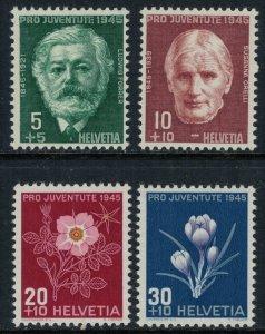Switzerland #B150-3* NH  CV $4.50