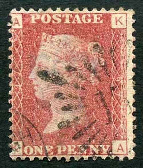 SG43 Penny Plate 97 (KA) Brunswick Star Arnot type 6a
