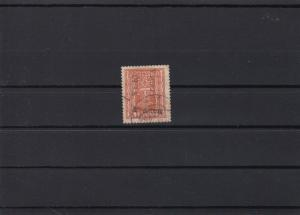 india states stamps overprint on austria stamp  ref r10437