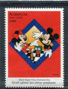 Azerbaijan 1998 MICKEY MOUSE & MINNIE PLAY CHESS 1 value Perforated Mint (NH)