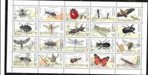 Qatar  #905  Insects  Souviner Sheet of 20 (MNH) CV $40.00
