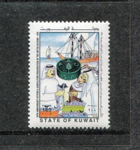 Kuwait 1293, MNH, FAO 50th Ann. 1995. x27832