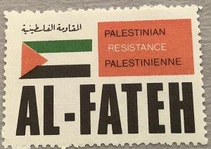 Judaica Jewish Arab Conflict. Old Label. Palestine Al Fateh. With Flag