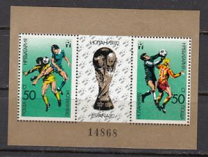 Bulgaria MI B122  1982 World Cup S/S MNH