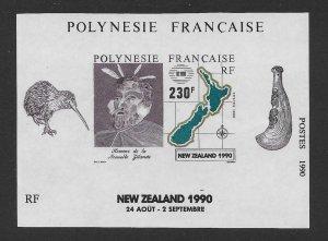 FRENCH POLYNESIA #545 NEW ZEALAND 1990 S/S   MNH