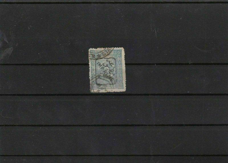 turkey 1892 printed matter  stamp cat £180  ref 12128