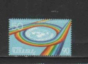 ARMENIA #495 1995 U.N 50TH ANNIV. MINT VF NH O.G