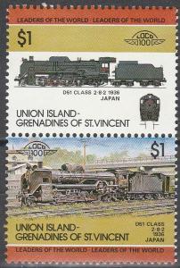 Union Island #44   MNH (K372)