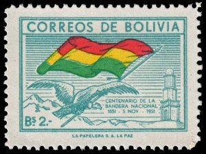 Bolivia  - Scott 359 - Mint-Hinged - Folded Over Perforation Tooth