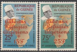 Guinea #B36-7  MNH F-VF (SU2311)