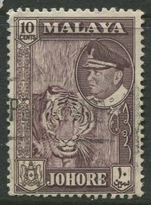 STAMP STATION PERTH Johore #163 Sultan Ismail Used 1960 CV$0.25