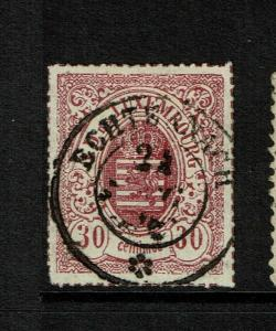 Luxembourg SC# 23, Used, very small, shallow side/bottom corner thin - S6568