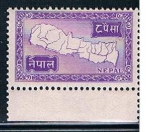 Nepal 75: 8p Map of Nepal, MNH, F-VF
