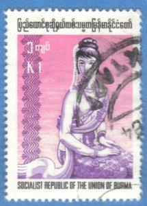 BURMA  SC# 250 **USED**1974-78  1k      SEE SCAN