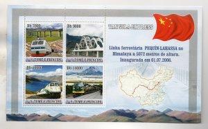 SAO TOME E PRINCIPE - TRAINS - TANGULA EXPRESS - TIBET - CHINA - M/S - 2007 -
