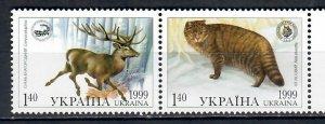 Ukraine 1999 Regional Landscape Park Stuzhitsa  (MNH)  - Mammals, Deer, Cats