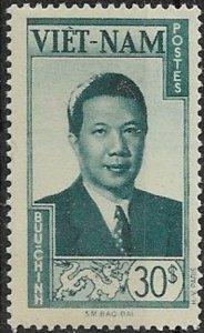 South Vietnam 1951 Emperor Bao-Dai  SC# 13  MNH